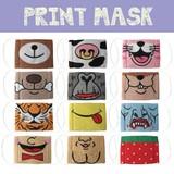 プリントマスク * おもしろ柄のファニーなマスクです♪