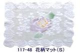 マット ローズ柄/ホワイト(6枚入り)