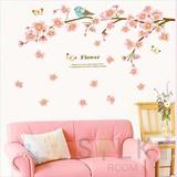 【桜の木と鳥】ウォールステッカー  北欧  木/桜/鳥/春/季節新生活