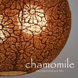 手漉き美濃和紙照明 2灯ペンダントライト SPN2-1061 chamomile 電球別売