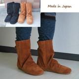◆お値打ち!◆【本革】ナチュラル可愛いくしゅくしゅミドルブーツ 小さい&大きいサイズ<日本製>