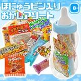 【お菓子/セット】ほ乳瓶大お菓子詰め合わせC/駄菓子/お菓子/特大/おもしろ/お花見/ほにゅうビン
