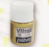 【Vitrail】ヴィトラーユ 20ml入り 全18色