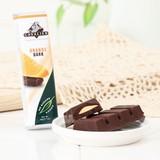 カバリア ノンシュガーダークチョコレートオレンジ【即納】