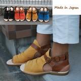 ◆お値打ち!◆【本革】カラフル可愛いブーツサンダル/アソートあり<日本製>
