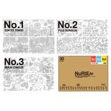 【ぬり絵】NuRIEto(ヌーリエトゥー) No.1〜3