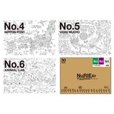 【ぬり絵】NuRIEto(ヌーリエトゥー) No.4〜6
