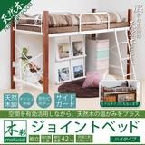 【直送可】天然木脚ジョイントベッド ハイ【オープン価格】