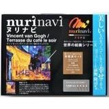ヌリナビ 世界の絵画シリーズ ヴィンセント・ヴァン・ゴッホ/夜のカフェテラス 本格派セット