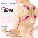 美ピット(BePit)背筋クロスベルトインナー☆バストアップ背筋サポートインナー