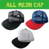 オールメッシュキャップ * ヘッドが全てメッシュになっている帽子です!