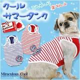 【2015春夏新作】【犬服】日本製 クールサマータンク