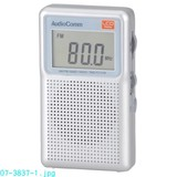 AM/FM液晶表示ハンディラジオ タテ型/ヨコ型