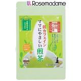 【日本製】 ママ にやさしい 煎茶 低カフェイン 妊娠 授乳 静岡牧之原 二番摘み茶100%