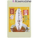 【日本製】 妊娠 授乳 ママ にやさしい ほうじ茶 低カフェイン 静岡牧之原 茶葉100%