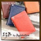 【新作】IGB-1300 Igginbottom イギンボトムベーシックIGB カードスライダー・縦型短財布
