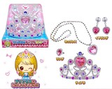 Crystal Tiara Set