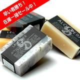 【早い者勝ち!超お得な在庫一掃セール】ソープ&セント オリジンソープ 100g
