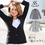 【SALE】オリジナルロングジャケット