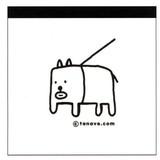 【かっこいい犬。】メモ(かっこいい犬)[134604]