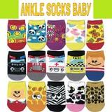 【ベビー】くるぶしソックス * 人気商品!赤ちゃんサイズの靴下です☆