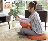 【直送可】【送料無料】欲張り多機能ゲーム座椅子 YS-W11N
