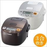 ZOJIRUSHI(象印) マイコン炊飯ジャー 極め炊き 3合炊き NL-BA05-WA