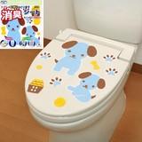 【トイレの消臭シート イヌ KA-45】犬 消臭 貼るだけ吸着!アンモニア消臭加工!洗濯OK!