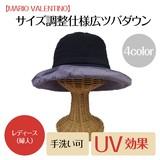 【値下げ!】【MARIO VALENTINO】サイズ調整仕様広ツバダウン<4color・UV対策・手洗い可>