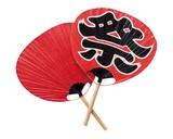 【演出備品】【インテリア雑貨】【Cool Japan】祭りうちわ【文字なし/文字入】【サイン】