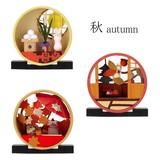 京の町家歳時記 9・10・11月(※スタンド別売り)<日本製>【京都 和雑貨 かわいい 秋 インテリア】