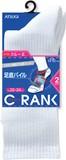 クランク パイル クルー丈 2P【お買得2足組】