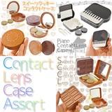 【5種】スイーツ&ピアノコンタクトレンズケース アソート/チョコ/クッキー/カラコン