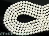 【天然石丸ビーズ】ホワイト珊瑚 8mm【天然石 パワーストーン】