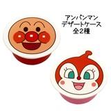 【アンパンマン】『デザートケース』<アンパンマン/ドキンちゃん>