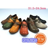 Genuine Leather New Color Soft Cup Insole Flat Shoes