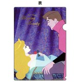 【Disney眠れる森の美女】A4クリアフォルダー(オーロラ)★フィルムアート★