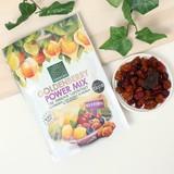 【注目のスーパーフルーツ】ゴールデンベリー パワーミックス<朝食>ドライフルーツ