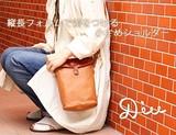 【Diu】柔らかオイルレザー ミニコンビショルダーバッグ