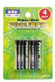 パワーメイト アルカリ電池(単4・4P) 271-04