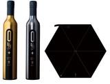 <高級ワインボトルの様な折りたたみ傘>【OFESS】isabrella0%+ DELUX!!