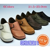 Genuine Leather Soft Cup Insole Belt Flat Shoes