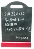 日本初上陸!■【T&G】メニューボード(赤)