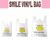 スマイルビニールバッグ * レジ袋などの販売用資材に◎かわいいゴミ袋としても◎
