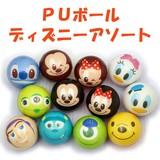 【ディズニー】『PUボール ディズニーアソート』12キャラ