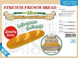 【ひねって、伸ばして】ストレッチ フランスパン