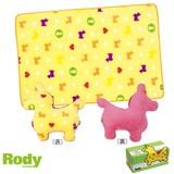 【Rody】Rodyシルエットクッション&ひざ掛け ギフトBOX入り