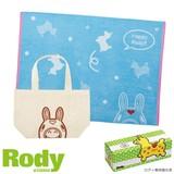 【SALE】【Rody】Rodyミニタオルケット&トートバッグ/HAPPY ギフトBOX入り