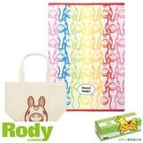 【SALE】【Rody】Rodyミニタオルケット&トートバッグ/RODY ギフトBOX入り