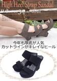 【of-2F】★amato×amato ヒール11.0cm 厚底 ウェッジ 太ストラップ サンダル☆14M93215